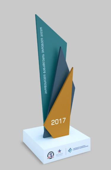 TVET Award Trophy Final 3D